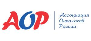 Ассоциация онкологов России