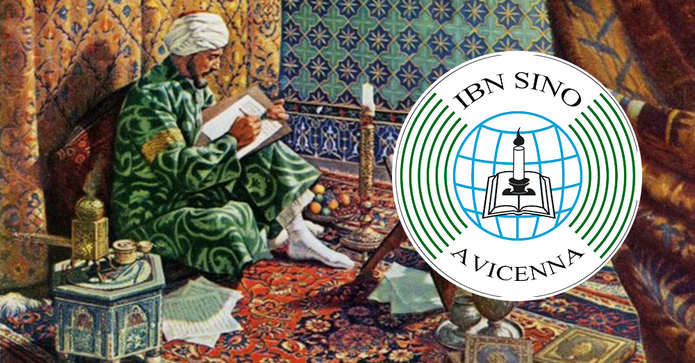 "IX International Scientific-Practical Conference ""Avicenna's Readings"""