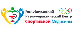 Республиканский научно-практический центр спортивной медицины НОК Узбекистана