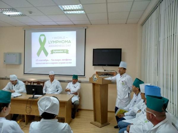 15 сентября – Всемирный день борьбы с лимфомами