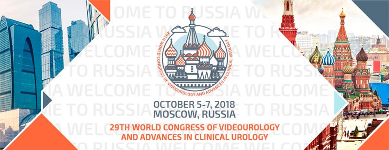 29-й Всемирный конгресс по видеоурологии и достижениям в клинической урологии
