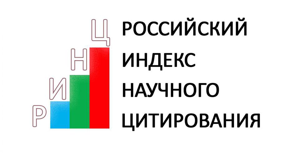 Журнал «Клиническая и экспериментальная онкология» Ассоциации онкологов Узбекистана одним из первых был включен в базу РИНЦ