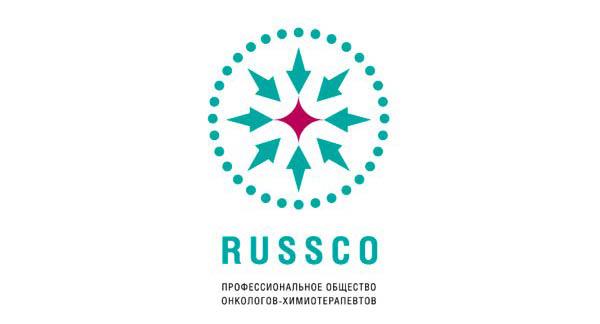 XXIII Российский онкологический конгресс
