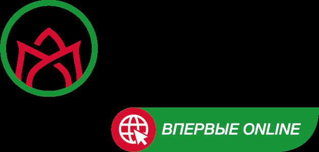 Сертификаты XI Съезда онкологов и радиологов стран СНГ и Евразии