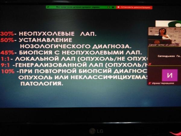 Состоялся онлайн-вебинар