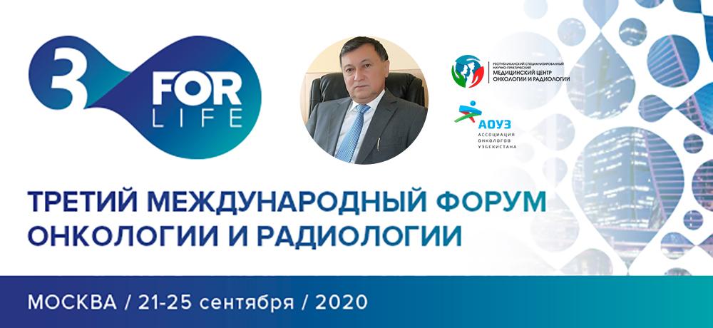 Выступление Тилляшайхова М. Н. на Форуме