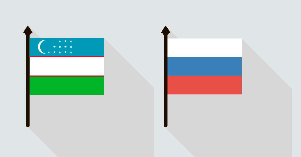 Узбекистан ― Россия 2017