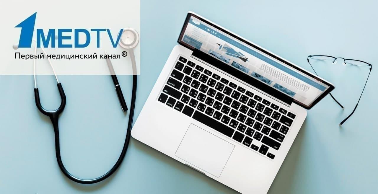 Анонс недели для Первого медицинского канала: 13 и 15 апреля