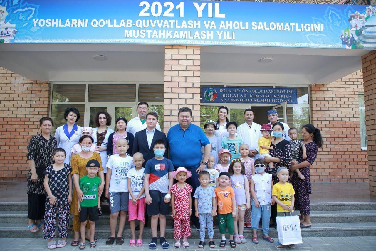 Детское отделение Республиканского онкологического центра Узбекистана посетили друзья