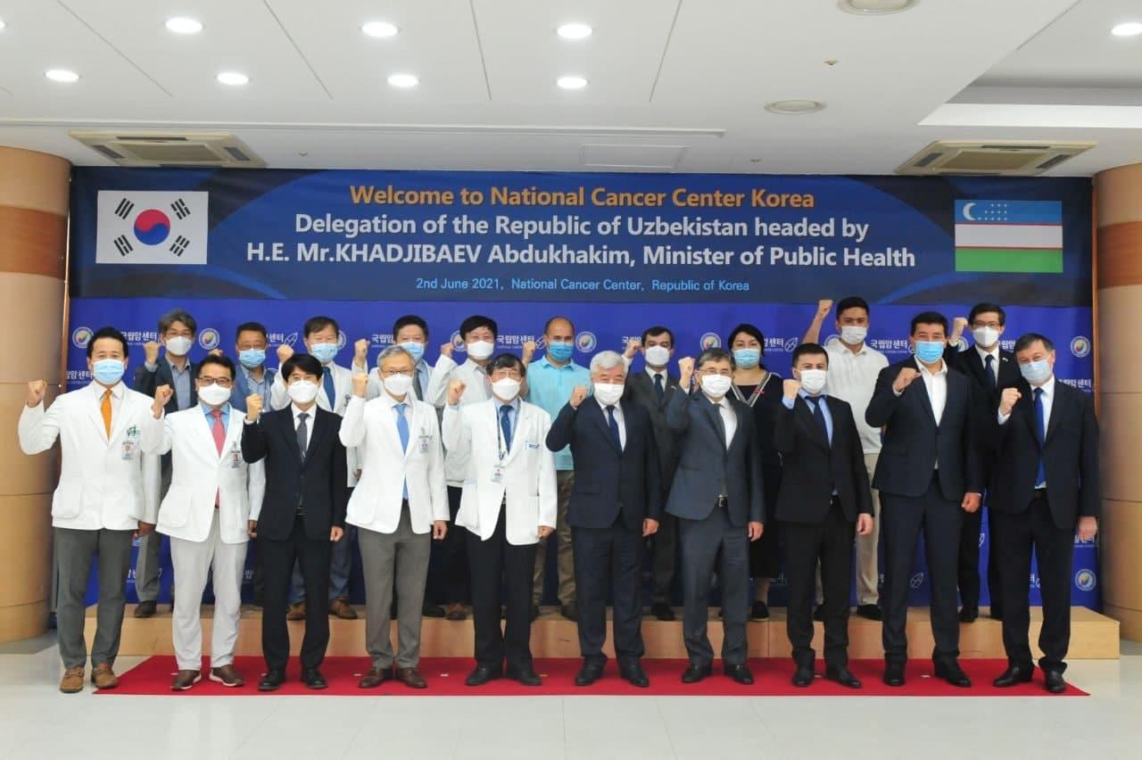Сотрудничество Узбекистана с Южной Кореей