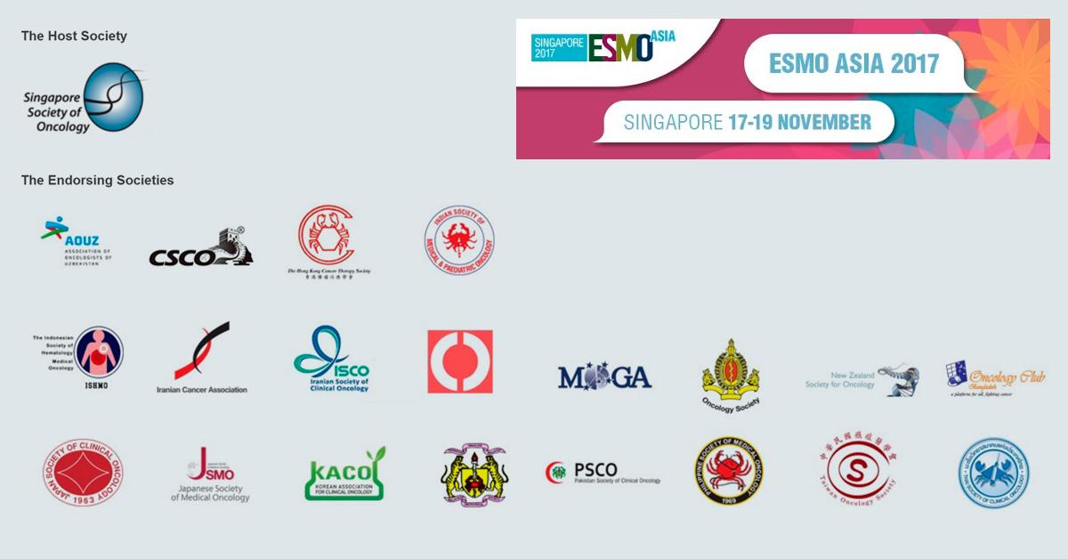 Конгресс ESMO Asia 2017