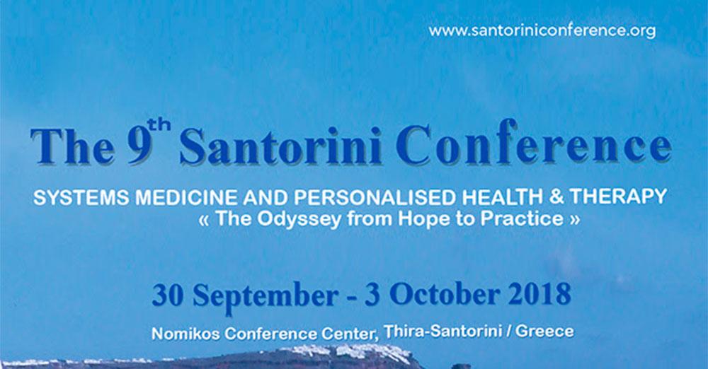9-я Конференция в Санторини