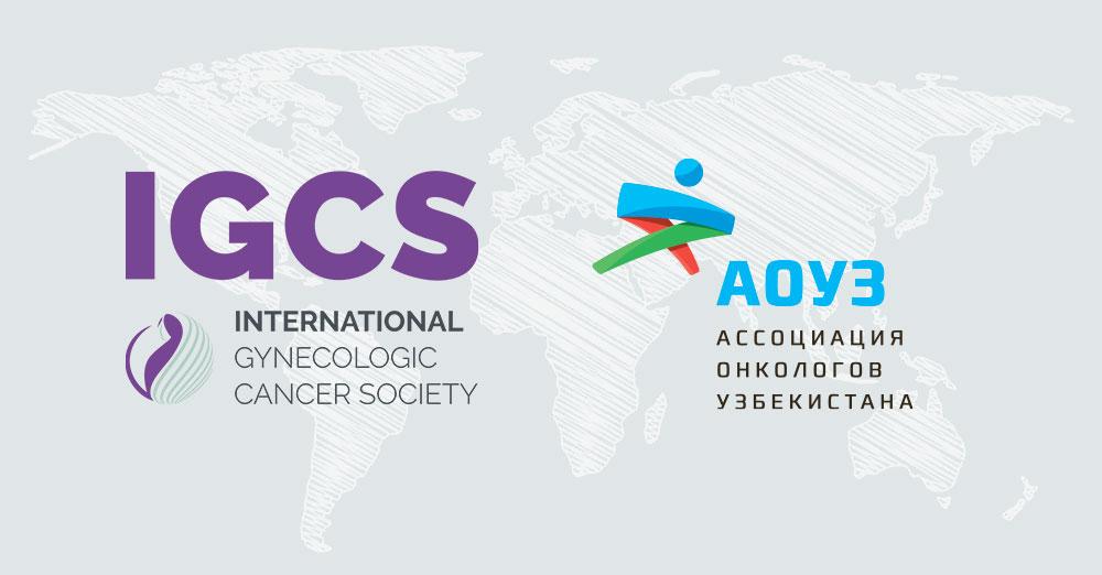 Льготное членство в IGCS