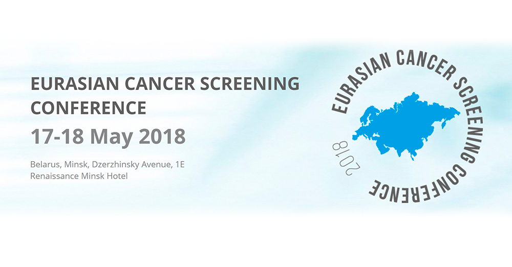 Eurasian Cancer Screening Conference 2018