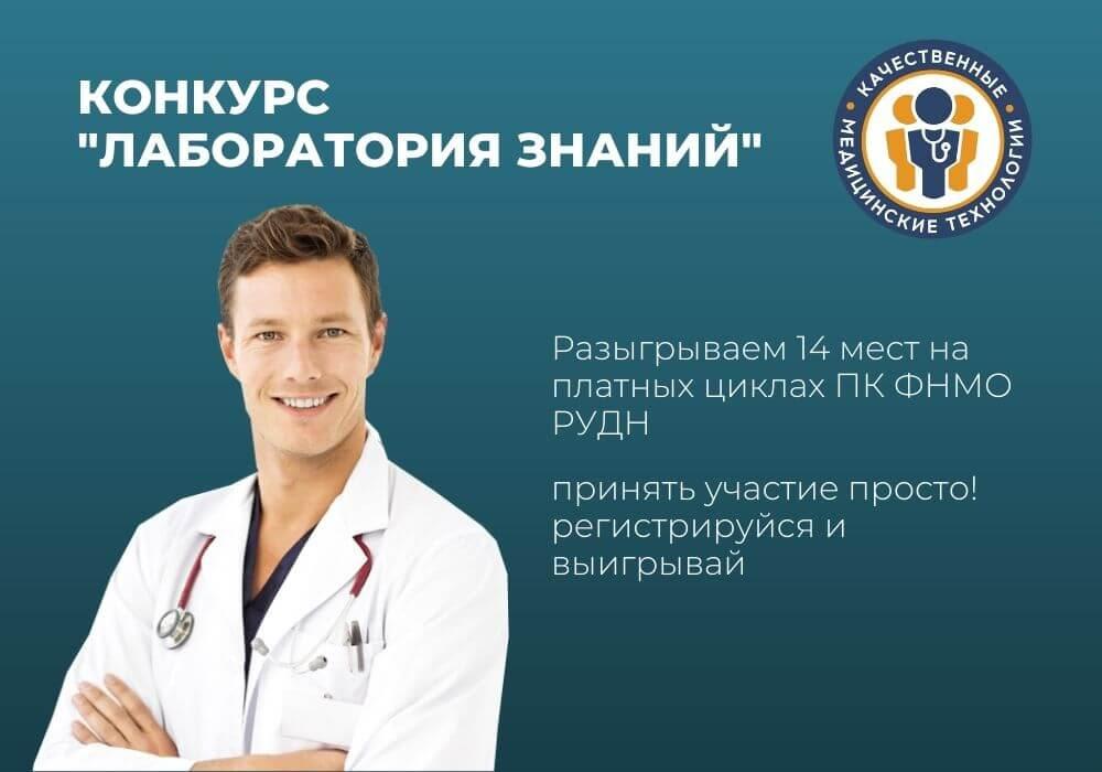 """""""Bilim laboratoriyasi"""" tanlovini"""